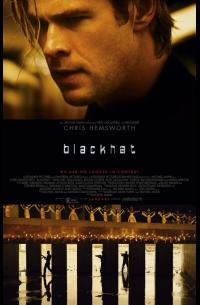 Blackhat (2015)
