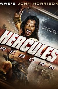 Hercules Reborn (2014)