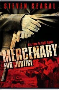 Mercenary for Justice (2006)