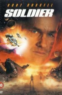 Soldier (1998)