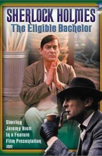 The Eligible Bachelor (1994)
