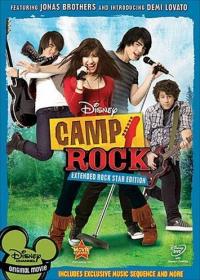 Camp Rock (2008)