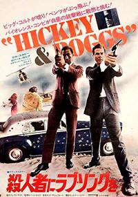 Hickey & Boggs (1972)