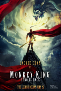 Monkey King: Hero Is Back (2015)