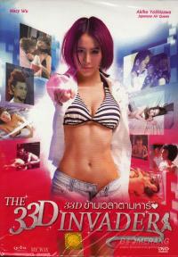 The 33D Invader (2011)
