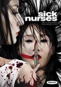 Sick Nurses (2007)