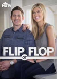 Flip or Flop Season 3 (2014)