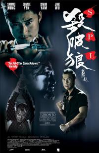 Killzone (SPL) (2005)