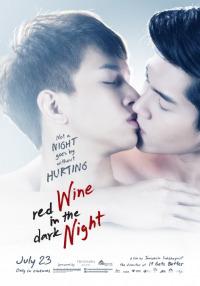 Red Wine in the Dark Night (2015)