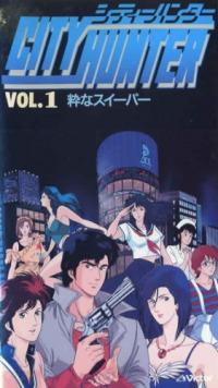 City Hunter (1987)