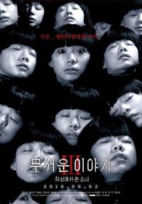 Horror Stories III (2016)