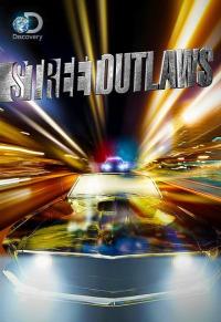 Street Outlaws Season 9 (2017)