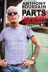 Anthony Bourdain: Parts Unknown Season 9 (2016)