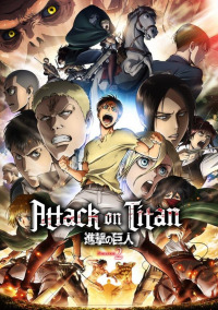 Attack on Titan Season 2 (2017)