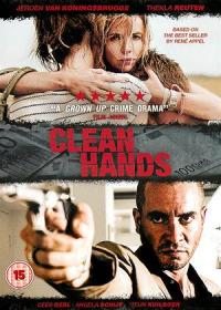 Clean Hands (2015)
