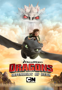 Dragons: Riders of Berk Season 2 (2013)