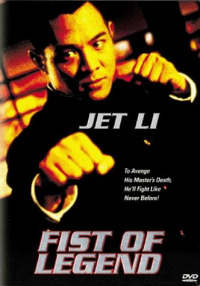 Fist of Legend (1994)