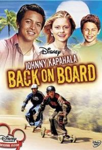 Johnny Kapahala: Back on Board (2007)
