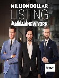 Million Dollar Listing NY Season 6 (2017)