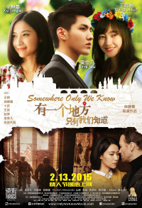 Somewhere Only We Know (2015)