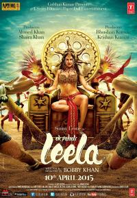 Ek Paheli Leela (2015)