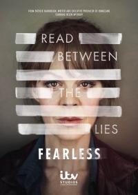 Fearless Season 1 (2017)
