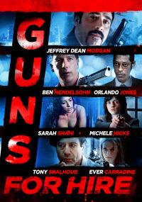 Guns for Hire (2015)