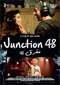 Junction 48 (2016)
