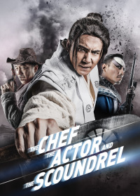 The Chef, The Actor, The Scoundrel (2013)