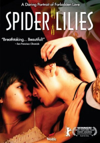 Spider Lilies (2007)