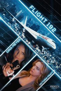 Turbulence (2016)