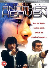 Another Heaven (2000)