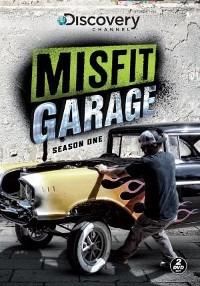 Misfit Garage Season 5 (2016)