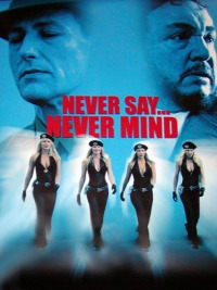 Never Say Never Mind: The Swedish Bikini Team (2003)
