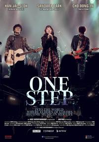 One Step (2017)