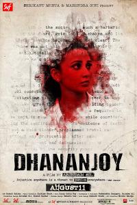 Dhananjay (2017)