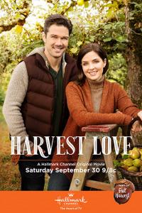 Harvest Love (2017)