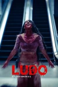 Ludo (2015)
