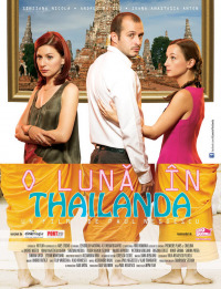 A Month in Thailand (2012)