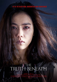 The Truth Beneath (2016)
