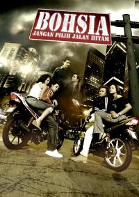 Bohsia: Jangan Pilih Jalan Hitam (2009)