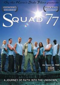 Squad 77 (2006)