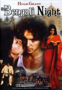 The Bengali Night (1988)