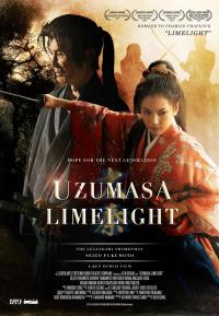 Uzumasa Limelight (2014)
