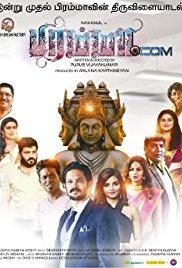 Brahma.com (2017)