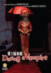 Dating a Vampire (2006)