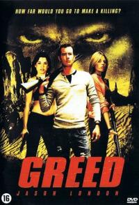 Greed (2006)