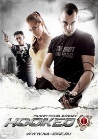 Na igre (2009)