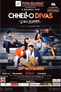 Chhello Divas (2015)