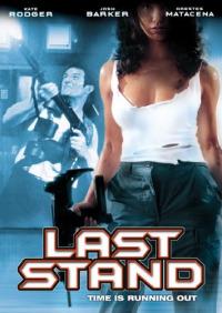 Last Stand (2000)